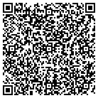 QR-код с контактной информацией организации ТУРСУНТ ЗАО