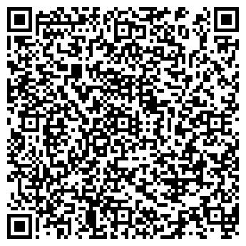 QR-код с контактной информацией организации УСТЬ-КАТАВМЕЖРАЙГАЗ