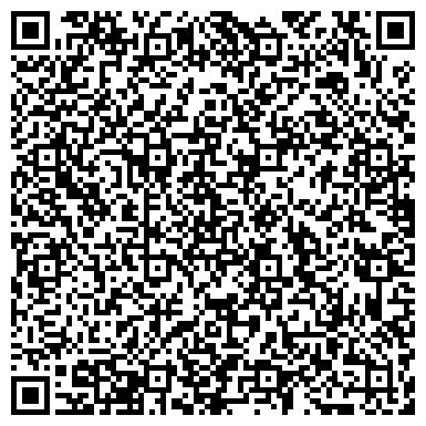 QR-код с контактной информацией организации ОТДЕЛЕНИЕ УФМС РОССИИ ПО ЧЕЛЯБИНСКОЙ ОБЛАСТИ В Г.УСТЬ-КАТАВЕ