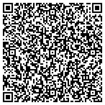 QR-код с контактной информацией организации №3 ОСНОВНАЯ ОБЩЕОБРАЗОВАТЕЛЬНАЯ ШКОЛА