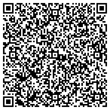 QR-код с контактной информацией организации ОВД ПО УСТЬ-КАТАВСКОМУ ГОРОДСКОМУ ОКРУГУ