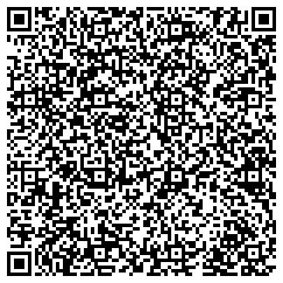QR-код с контактной информацией организации ЮЖНО-УРАЛЬСКИЙ ГОСУДАРСТВЕННЫЙ УНИВЕРСИТЕТ, ФИЛИАЛ В Г.УСТЬ-КАТАВ