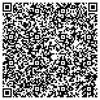 QR-код с контактной информацией организации ФГУП УСТЬ-КАТАВСКИЙ ВАГОНОСТРОИТЕЛЬНЫЙ ЗАВОД ИМ. С.М. КИРОВА