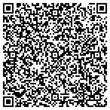QR-код с контактной информацией организации УСТЬ-КАТАВСКИЙ ГОРОДСКОЙ СУД