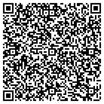 QR-код с контактной информацией организации ПРОКУРАТУРА Г.УСТЬ-КАТАВ