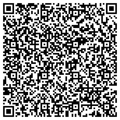 QR-код с контактной информацией организации ОТДЕЛ ЗАГС АДМИНИСТРАЦИИ УСТЬ-КАТАВСКОГО ГОРОДСКОГО ОКРУГА