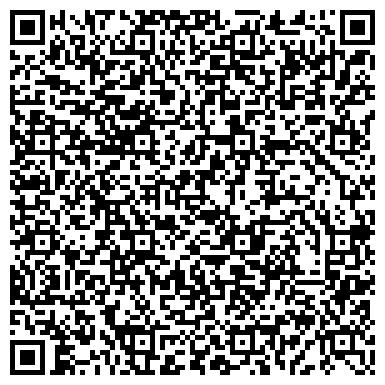 QR-код с контактной информацией организации ГОРОДСКОЙ ДВОРЕЦ КУЛЬТУРЫ ИМ. Т.Я. БЕЛОКОНЕВА