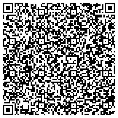 QR-код с контактной информацией организации ОТДЕЛЕНИЕ УФМС РОССИИ ПО ЧЕЛЯБИНСКОЙ ОБЛАСТИ В НАГАЙБАКСКОМ РАЙОНЕ