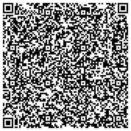 QR-код с контактной информацией организации КОМПЛЕКСНЫЙ ЦЕНТР СОЦИАЛЬНОГО ОБСЛУЖИВАНИЯ НАСЕЛЕНИЯ ПО НАГАЙБАКСКОМУ МУНИЦИПАЛЬНОМУ РАЙОНУ