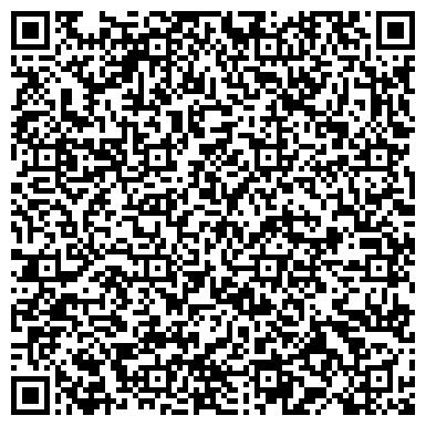 QR-код с контактной информацией организации ОГИБДД ОВД ПО НАГАЙБАКСКОМУ МУНИЦИПАЛЬНОМУ РАЙОНУ