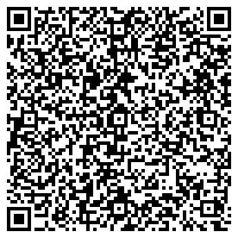 """QR-код с контактной информацией организации """"ВСХОДЫ"""""""