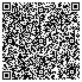 QR-код с контактной информацией организации АРСЛАМБАЕВСКИЙ ЗАО