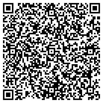 QR-код с контактной информацией организации ООО РАДИУС
