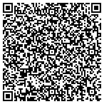 QR-код с контактной информацией организации РЕМЖИЛСТРОЙКОМПЛЕКТ