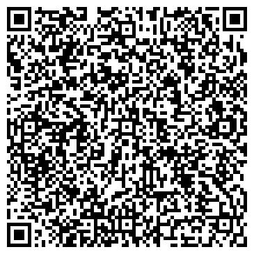 QR-код с контактной информацией организации ТЮМЕНЬСПЕЦКОМПЛЕКТ ЗАО