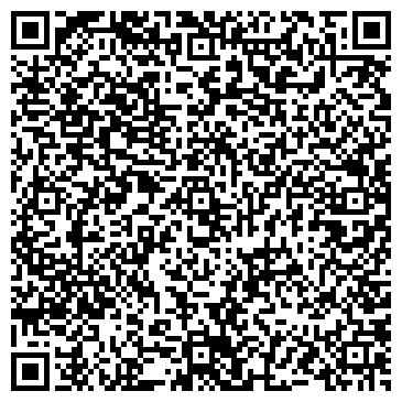QR-код с контактной информацией организации СТРОИТЕЛЬНОЕ УПРАВЛЕНИЕ № 967