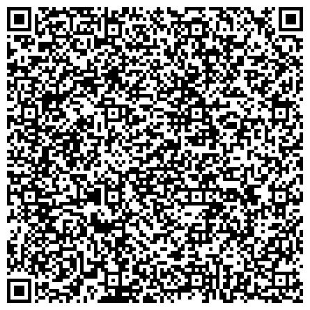 QR-код с контактной информацией организации ЖИЛИЩНАЯ ИНСПЕКЦИЯ ГОСУДАРСТВЕННАЯ ОТДЕЛ