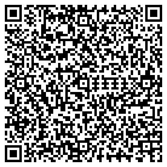 QR-код с контактной информацией организации ГАККУ АТЕЛЬЕ