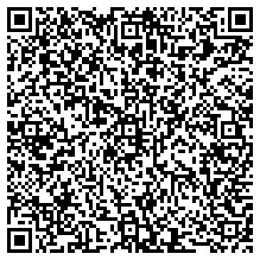 QR-код с контактной информацией организации ДОБРИНО БАЗА ОТДЫХА