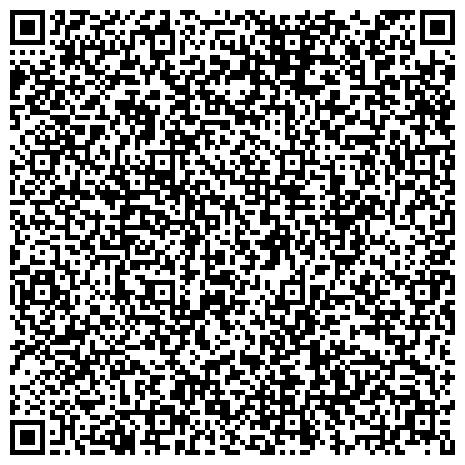 QR-код с контактной информацией организации Служба по контролю и надзору в сфере охраны окружающей среды, объектов животного мира и лесных отношений