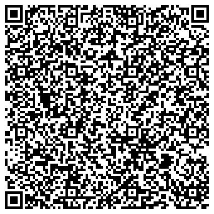 QR-код с контактной информацией организации Детский противотуберкулезный санаторий имени Е.М.Сагандуковой