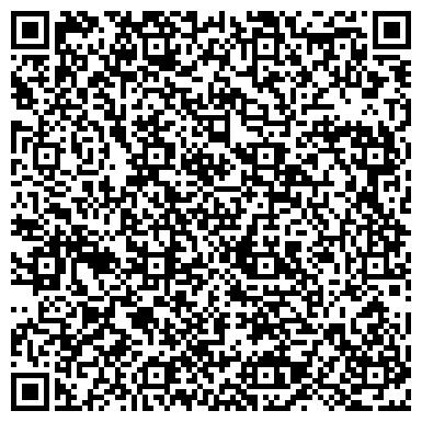QR-код с контактной информацией организации УПРАВЛЕНИЕ РАЗВИТИЯ ЖИЛИЩНОГО СТРОИТЕЛЬСТВА