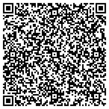 QR-код с контактной информацией организации ШЫМКЕНТ, КАЛА АРАЛЫК АВТОВОКЗАЛЫ ТОО