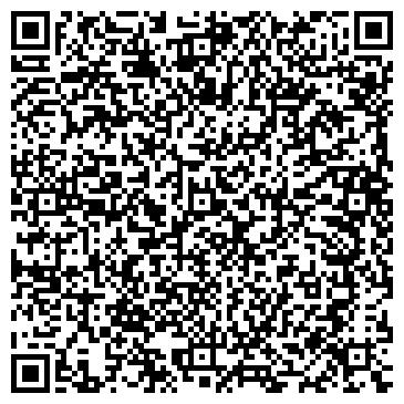 QR-код с контактной информацией организации ИРТЫШ-СЕРВИС ЗАО