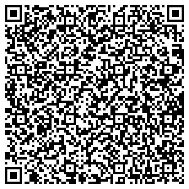 QR-код с контактной информацией организации ДНЕВНОГО ПРЕБЫВАНИЯ ПЕНСИОНЕРОВ ЦЕНТР