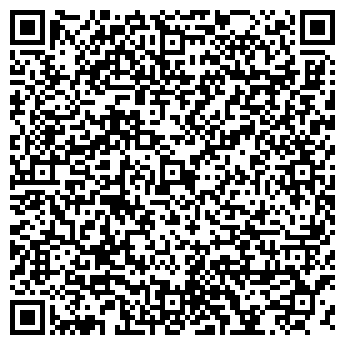 QR-код с контактной информацией организации УГРОВЕДЕНИЯ