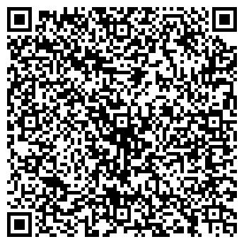 QR-код с контактной информацией организации ОАО ХАНТЫМАНСИЙСКГЕОФИЗИКА