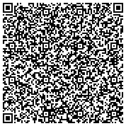 QR-код с контактной информацией организации ХАНТЫ-МАНСИЙСКОЕ РЕГИОНАЛЬНОЕ ОТДЕЛЕНИЕ АКАДЕМИИ СОЦИАЛЬНЫХ ТЕХНОЛОГИЙ И МЕСТНОГО САМОУПРАВЛЕНИЯ