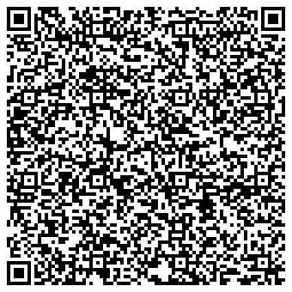 QR-код с контактной информацией организации ГИДРОМЕТЕОРОЛОГИИ И МОНИТОРИНГА ОКРУЖАЮЩЕЙ СРЕДЫ ОКРУЖНОЙ ЦЕНТР ГУ
