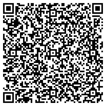 QR-код с контактной информацией организации СЕВЕР-ЛЕКС ООО