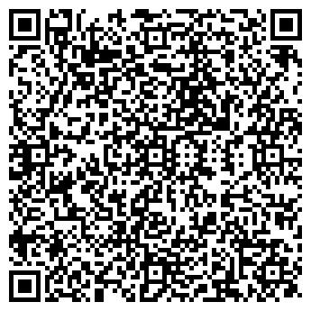 QR-код с контактной информацией организации ХМАО