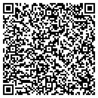 QR-код с контактной информацией организации ДАНИ-НАН ТОО