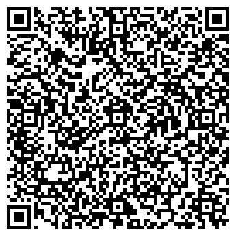 QR-код с контактной информацией организации ХАНТЫАВИА ЗАО