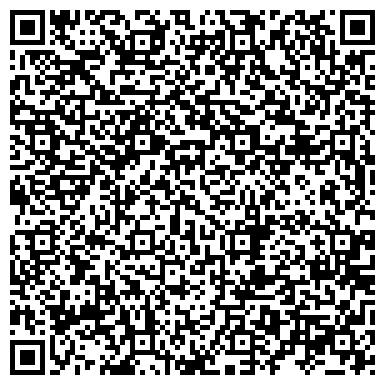QR-код с контактной информацией организации СОДЕЙСТВИЕ ОБЩЕСТВЕННЫМ ИНИЦИАТИВАМ