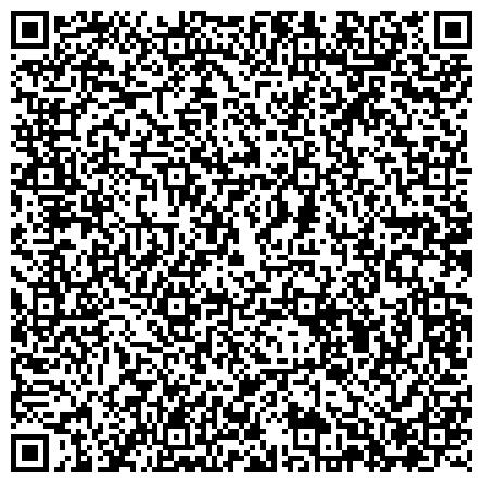 QR-код с контактной информацией организации АВАРИЙНО-СПАСАТЕЛЬНЫЙ ОТРЯД ЧАСТИ ПО ПРЕДУПРЕЖДЕНИЮ ВОЗНИКНОВЕНИЯ И ЛИКВИДАЦИИ ОТКРЫТЫХ ГАЗОВЫХ И НЕФТЯНЫХ ФОНТАНОВ