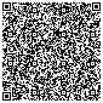 QR-код с контактной информацией организации АГЕНТСТВО ФЕДЕРАЛЬНОЙ СЛУЖБЫ РОССИИ ПО ФИНАНСОВОМУ ОЗДОРОВЛЕНИЮ И БАНКРОТСТВУ ПО ХМАО