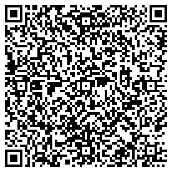 QR-код с контактной информацией организации ВЕТЕРАН ЧП