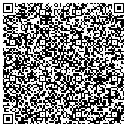 QR-код с контактной информацией организации ДОМА ПИСАТЕЛЕЙ ОХРАНА ФИЛИАЛ ДИРЕКЦИИ ПО ЭКСПЛУАТАЦИИ СЛУЖЕБНЫХ ЗДАНИЙ