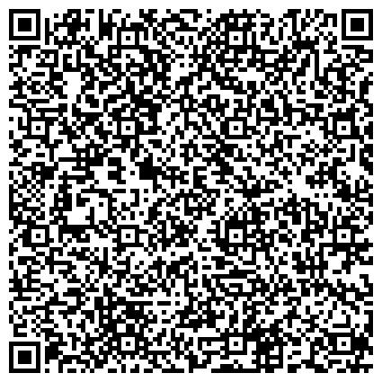 QR-код с контактной информацией организации ГЛАВНОЕ УПРАВЛЕНИЕ ПО ДЕЛАМ ГО И ЧС ПРИ ПРАВИТЕЛЬСТВЕ АВТОНОМНОГО ОКРУГА