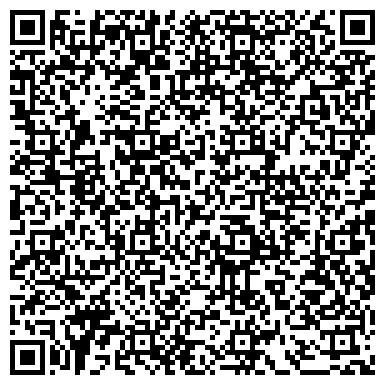 QR-код с контактной информацией организации ДРУЖБА КУЛЬТУРНО-СПОРТИВНЫЙ КОМПЛЕКС МУ