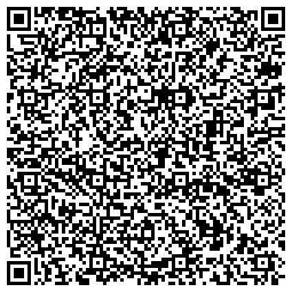 QR-код с контактной информацией организации ЦЕНТР ЛИЦЕНЗИРОВАНИЯ СТРОИТЕЛЬНОЙ ДЕЯТЕЛЬНОСТИ ХАНТЫ-МАНСИЙСКОГО НАЦИОНАЛЬНОГО ОКРУГА