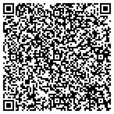 QR-код с контактной информацией организации ВИТА-КОММЕРС ООО