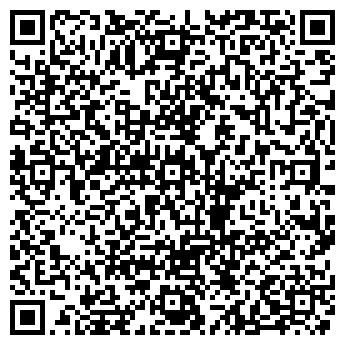QR-код с контактной информацией организации КОНСТ ООО