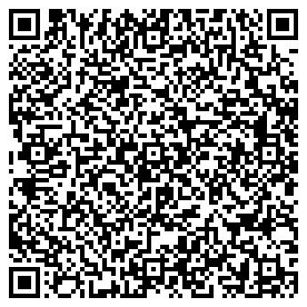 QR-код с контактной информацией организации САЛЯМ ТУР