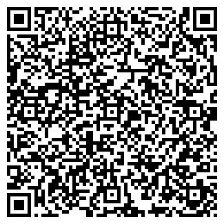 QR-код с контактной информацией организации КОМЕК ТОО
