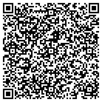 QR-код с контактной информацией организации АВТОСТРОКА